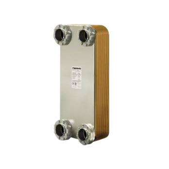 BL200 - Trocador de Calor a Placas Brasado